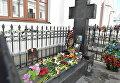 Российские соотечественники в Киеве отметили 155-летие со дня рождения Столыпина