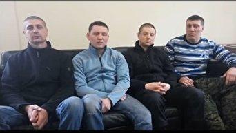 Заявление экс-беркутовцев, сбежавших в Россию. Видео