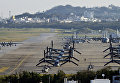 Военная база США на Окинава