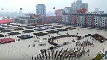Военный парад как демонстрация силы КНДР