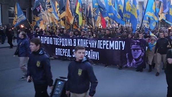 Марш отважных в Запорожье