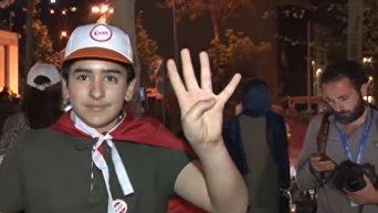 Ликование Стамбула в связи с результатами референдума в Турции. Видео