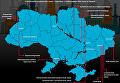 Канули в лету. Предприятия, прекратившие работу в Украине. Инфографика