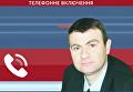 Поножовщина в Киевской области: комментарий Нацполиции