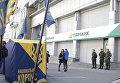 Нацкорпус пикетирует отделение Сбербанка в Киеве