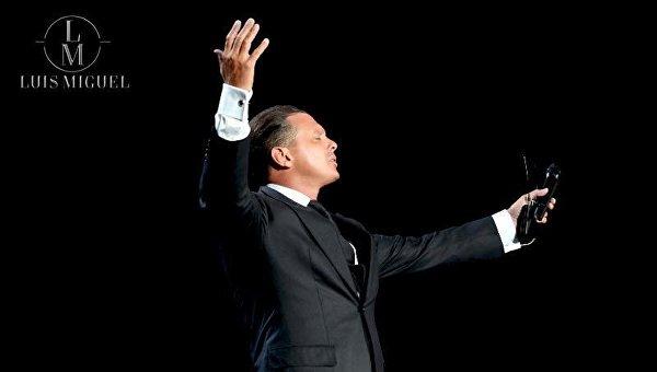ВСША суд постановил арестовать известного мексиканского певца