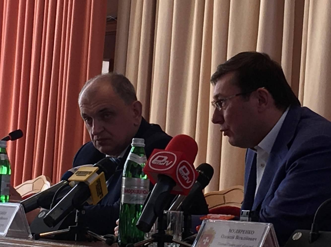 Луценко отправил сражаться сконтрабандой вЧерновицкой области обвинителя изРовенской
