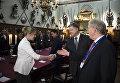 Официальный визит Президента Украины в Великобританию