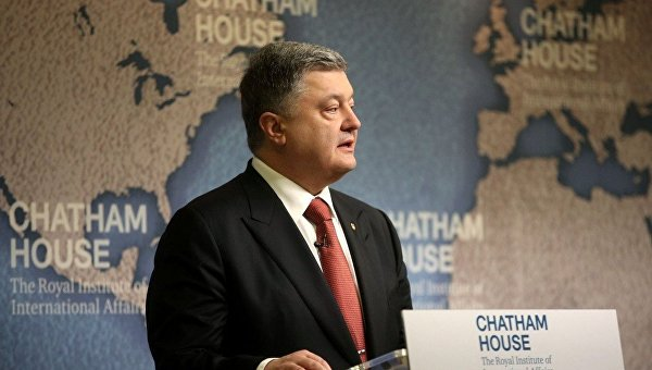 Выступление Порошенко в Королевском институте международных отношений Chatham House в Лондоне