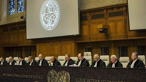 Международный суд ООН. Архивное фото