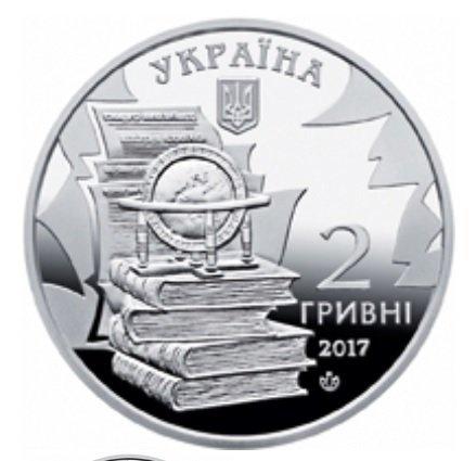 НБУ ввел вобращение монету сизображением Костомарова