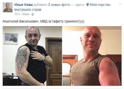 http://rian.com.ua/images/102337/65/1023376501.jpg