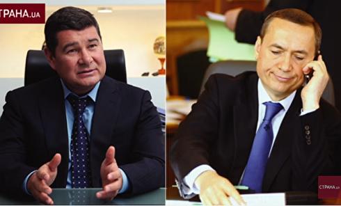 Обнародована запись разговора Онищенко с Мартыненко. Видео