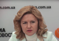 Эксперт объяснила, что означает для Украины решение суда ООН в Гааге