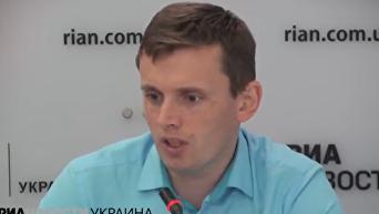 Суд над Мартыненко в худшем случае закончится внесением залога – Бортник. Видео