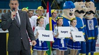 В Киеве открылся Чемпионат мира по хоккею в первом дивизионе