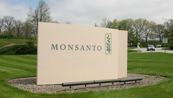 Въезд на территорию штаб-квартиры Monsanto