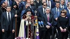 День памяти жертв геноцида в Армении