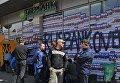 Акция украинских радикалов у Сбербанка во Львове