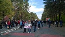 Сотрудники Черкассыоблэнерго перекрыли трассу на Киев