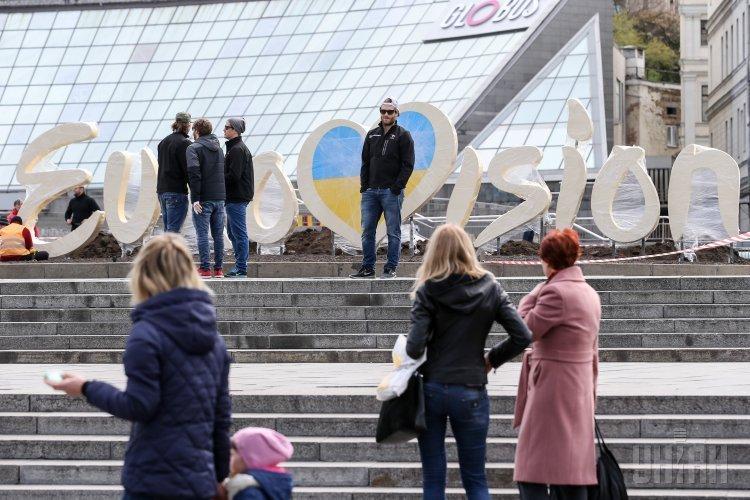 В Киеве установили логотип Евровидение