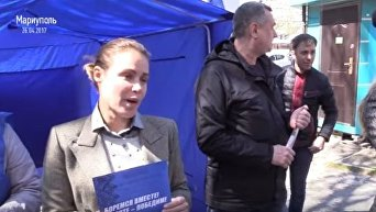 Конфликт в Мариуполе из-за палатки Оппозиционного блока. Видео