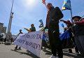 Шествие за трудовые права и достойную работу