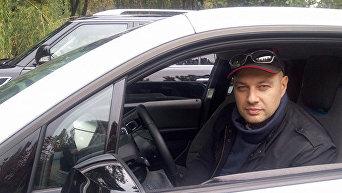 Автоэксперт Рауль Чилачава