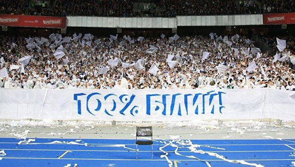 Болельщики на матче Динамо - Шахтер