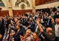 Члены правящей партии в парламенте Македонии