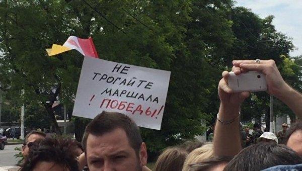 В Одессе протестовали против переименования проспекта Маршала Жукова в честь Небесной сотни. Архивное фото