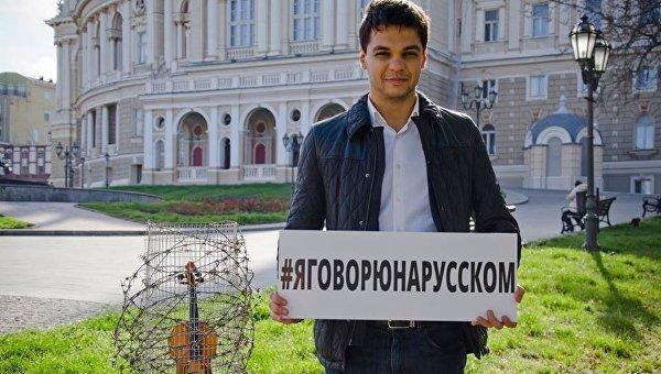 «Привет изгетто» передали Скрипке русскоговорящие граждане Одессы