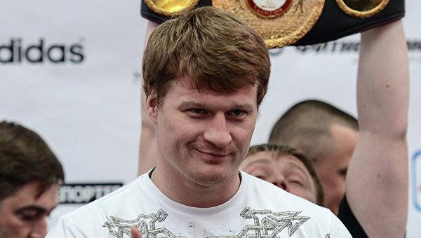 Бокс. Александр Поветкин