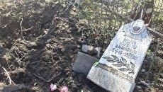 Обстрел кладбища в Попасной