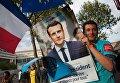 Сторонник кандидата на пост президента Франции, лидера движения Вперёд! (En Marche) Эммануэля Макрон. Архивное фото