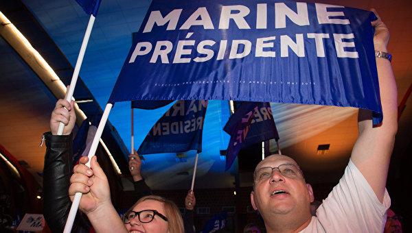 Сторонники кандидата в президенты Франции Марин Ле Пен. Архивное фото