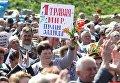 Первомай в Украине. Архивное фото