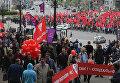 Мир, труд, май. Первомайская демонстрация в Киеве