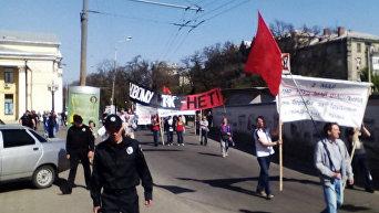 Антишашлычная демонстрация в Днепре