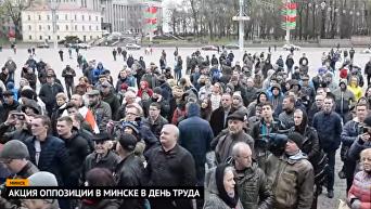 Акция оппозиции в Минске. Видео