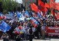 Шествие в честь Дня международной солидарности трудящихся в Донецке