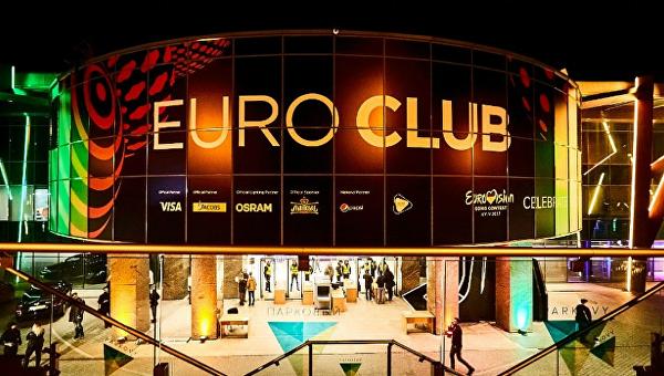 Локация Евровидения EuroClub в Киеве