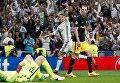 Хет-трик Роналду помог Реалу разгромить Атлетико в полуфинале ЛЧ