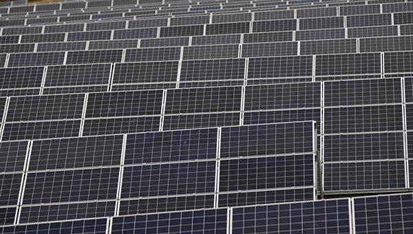 Солнечная фотоэлектрическая станция