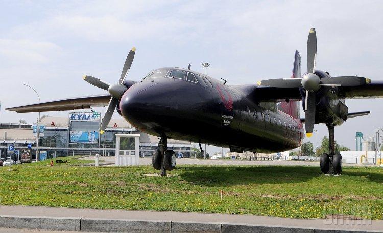 Арт-самолет с дизайном Евровидение-2017 представили в аэропорту Киев