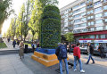 Открытие инсталляции Ритуал природы на постаменте памятника Ленину в Киеве