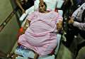 Египтянка Иман Ахмед Абдулати, которая считалась самой тяжелой женщиной мира и весила около 500 килограммов, в ходе курса лечения в индийской клинике города Мумбаи похудела до 171 килограмма.
