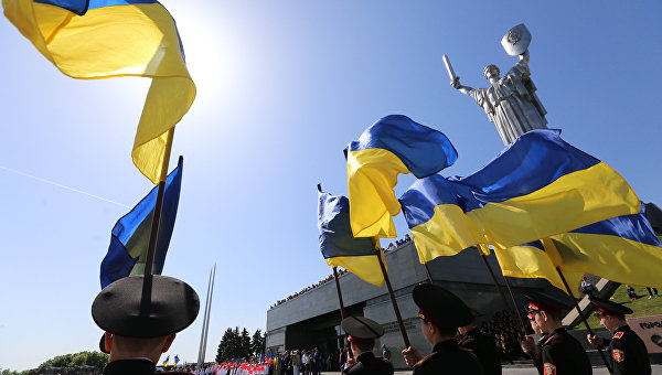 Парад флагов памяти и примирения