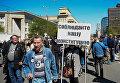 Шествия и митинг оппозиции в Москве