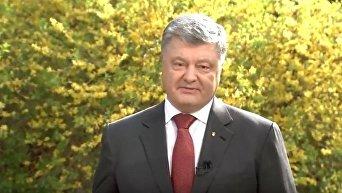 Петр Порошенко поздравил с открытием Евровидения-2017
